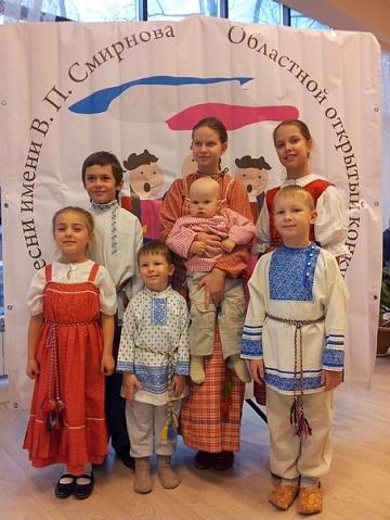 Детский областной конкурс ансамблей