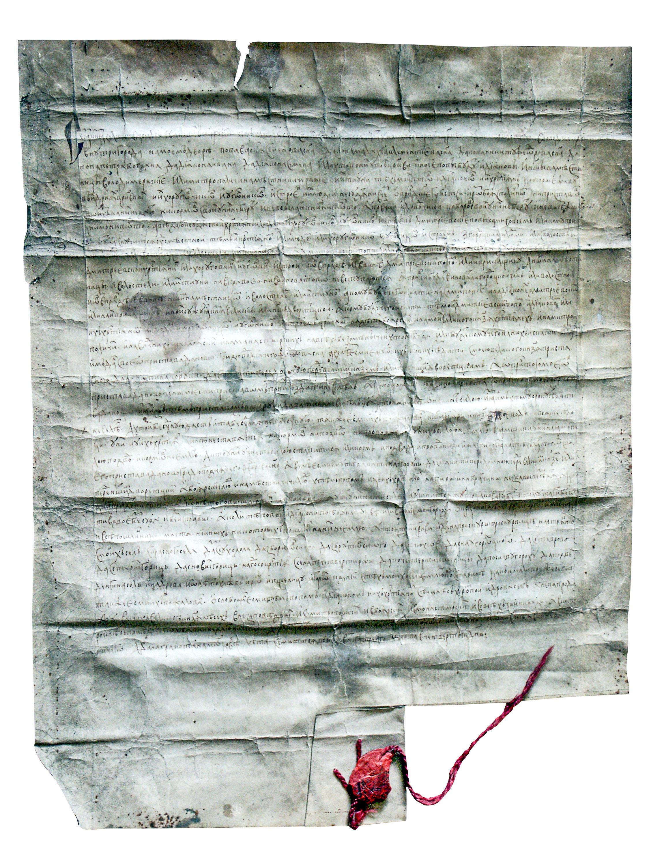 Грамоты судные - древние уставы о производстве суда и тарханные грамоты появились у нас со времени выдачи