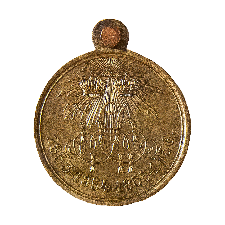 """Медаль """"в память крымской войны 1853-1856 гг.."""